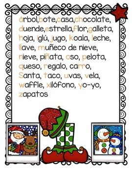 Spanish Christmas ABC Center
