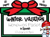 Spanish Winter Homework Packet (PK-K)