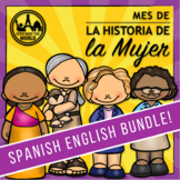 Women's History Month - El Mes de la Historia de la Mujer Spanish-English BUNDLE