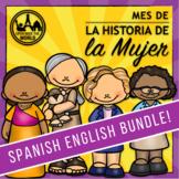 Women's History Month - El Mes de la Historia de la Mujer Spanish-English BUNDLE