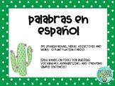 Spanish Word Cards for SLA - K-1
