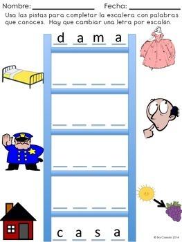 Spanish Word Ladders -- vocabulary builders