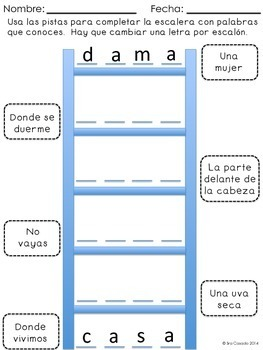 Spanish Word Ladders -- vocabulary builders