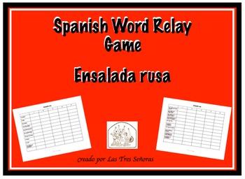 Spanish Game Word Relay: Ensalada rusa