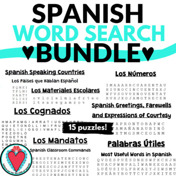 Spanish Word Search Bundle