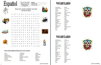 Spanish Word Search Puzzle BUNDLE of 12 - Family, Sports, City and More!