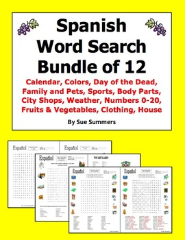 Spanish Word Search Puzzle BUNDLE of 12 - Family, Sports,