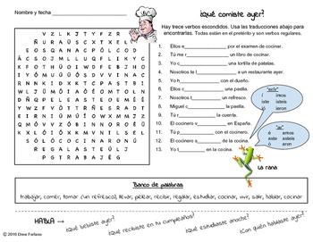 Spanish Word Search - Regular Preterite Verbs, Sopa de Letras