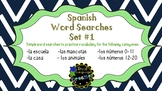Spanish Word Search Set 1