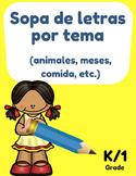 Spanish Word Search (Sopa de letras Palabras por temas)