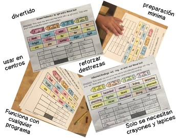 Spanish Word Sorts for Unit 2 of 2nd Grade Calle de la Lectura
