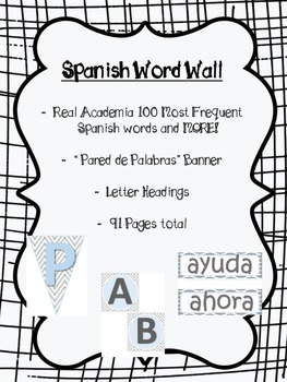 Spanish Word Wall