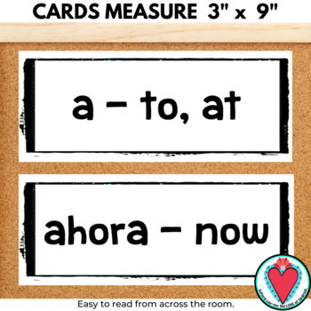 Spanish Word Wall - Spanish High Frequency Words