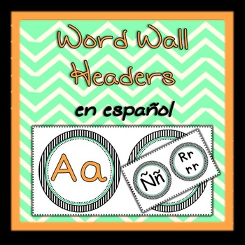 Spanish Word Wall Alphabet in Turquoise