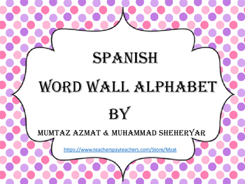 Spanish Word Wall Alphabet with Black Polka Dots: