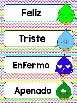 Spanish Word Wall Cards {Adjetivos} ESPAÑOL