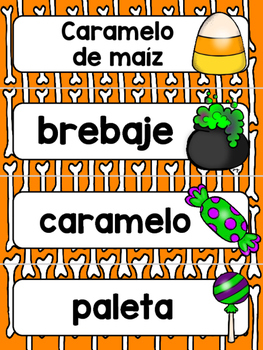 Spanish Word Wall Cards {Halloween} ESPAÑOL Día de brujas