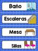 Spanish Word Wall Cards {La Casa} ESPAÑOL