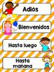 Spanish Word Wall Cards {Palabras de Cortesía} ESPAÑOL