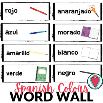 Spanish Colors WORD WALL Los Colores