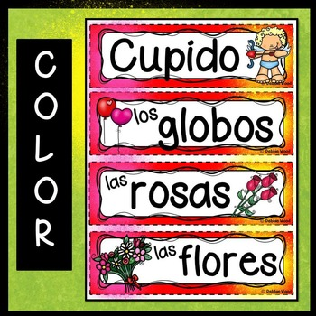Spanish Valentine's Day Word Wall   Día de San Valentín