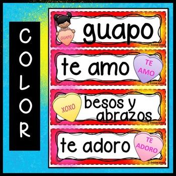 Spanish Valentines Day Word Wall FREEBIE