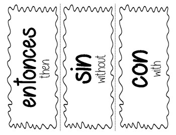 Spanish Word Wall - High Frequency Words