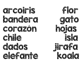 Spanish Word Wall Letters and words
