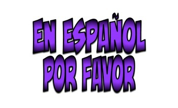 Spanish Word Wall: Must Have Basic and Advanced Phrases (Purple)