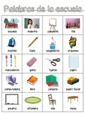Spanish Word Wall- School Words
