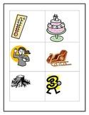 Spanish Word Work-Blends/Palabras trabadas