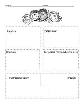 Spanish Word Work Graphic Organizer