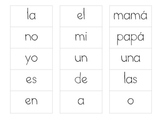Spanish Word Work Lists