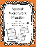 Spanish Word Work Practice