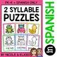 Spanish Word Work Puzzles Mega Bundle