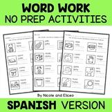Spanish Word Work Worksheets 4