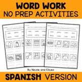 Spanish Word Work Worksheets 2