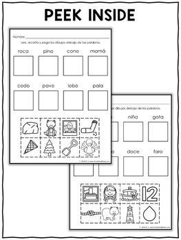 Spanish Word Work Worksheets 3