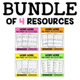 Spanish Word Work Worksheets Bundle