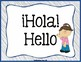 Spanish Word of the Day - Back to School Bundle