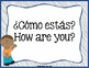 Spanish Word of the Day - Spanish Basics