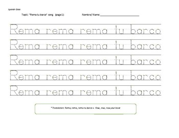 """Spanish Worksheet. """"Rema tu barco"""" song (""""Row your boat""""). K, 1st, 2nd."""