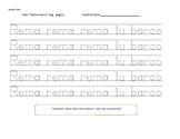"""Spanish Worksheet. """"Rema tu barco"""" song (""""Row your boat"""")."""