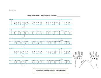 Spanish Worksheet. Tengo dos manitas