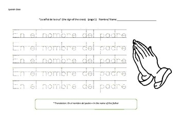 Spanish Worksheet. The sign of the cross in Spanish. Kindergarten, 1st, 2nd.