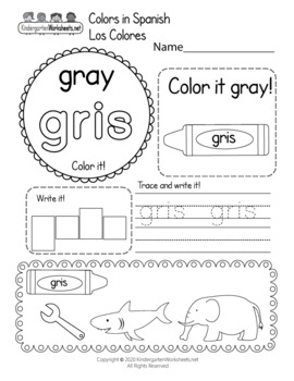 Spanish Worksheets for Kindergarten (100 Worksheets)
