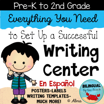 Writing Center Spanish