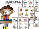 Spanish Writing Center Helper