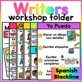 Spanish Writing Folder