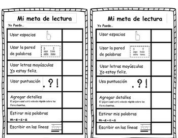 Spanish Writing Goals
